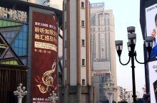 2018-11廣西,雲南,重慶遊 D22-D23 重慶 解放碑