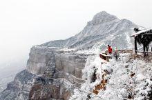 太行风雪-太行山摄影之旅