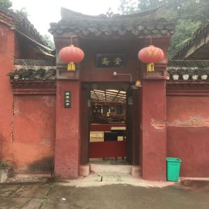 紫霄宫旅游景点攻略图