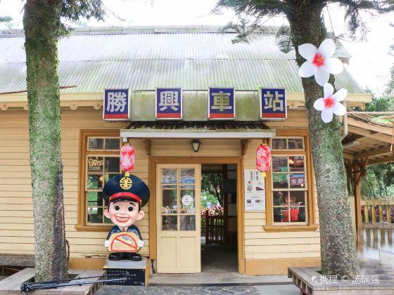Shengxing Railway Station