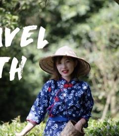 [成都游记图片] 世界茶文化发源地蒙顶山 + 成都 3 天 2 晚旅行攻略