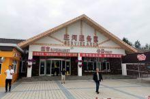 云游四海(1278)从鸭绿江断桥到浑江口