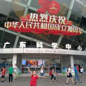 广东科学中心旅游景点攻略图