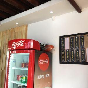 十六格馄饨(南塘店)旅游景点攻略图