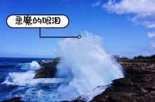 蓝梦岛 蓝梦岛的海水很蓝,可以选择一日游或是两日游。岛上交通主要以小摩托为主,一般酒店都能租,但是岛