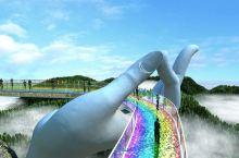 越南佛手桥跑到中国来了,过桥犹如踏在七色彩虹之上