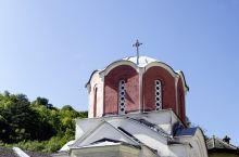 八. 斯图代尼察修道院 赏13世纪的拜占庭艺术  斯图代尼察修道院在深山幽谷里静静度过了几百年。修道