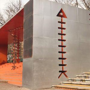 半坡国际艺术区旅游景点攻略图
