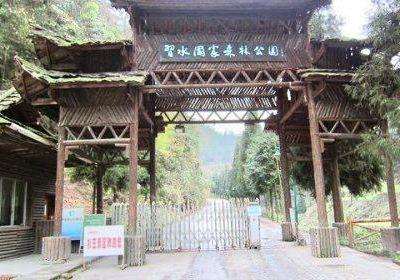 Shanwang Sceneic Area