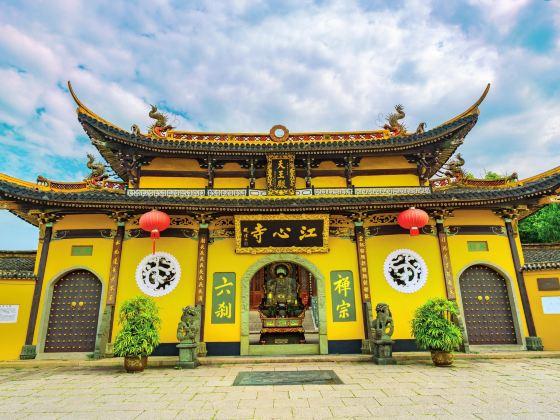 Jiangxin Temple