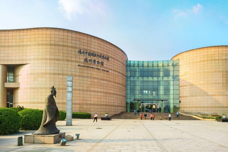 Yangzhou Shuangbo Museum