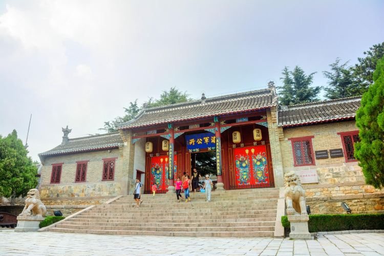 Museum of Sino-Japanese War 1894-1895