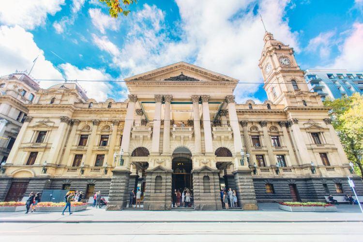 멜버른 시청