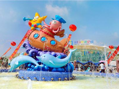 Rizhao Ocean Park