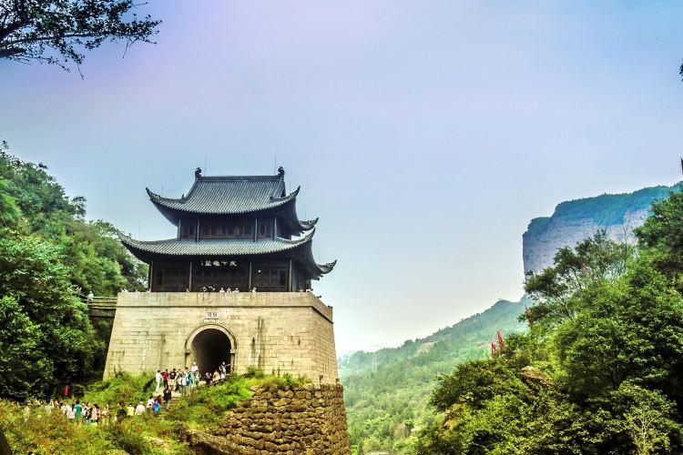 Jianmen Pass1