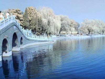 Longhu Park