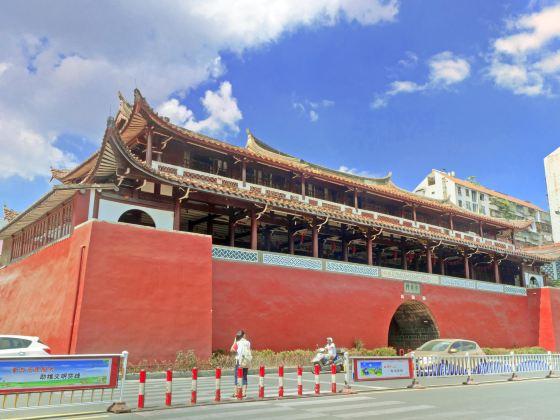 Putian Guqiao Building
