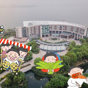 阳澄湖游记图文-度假溜娃两不误,阳澄湖费尔蒙酒店3天2晚亲子游