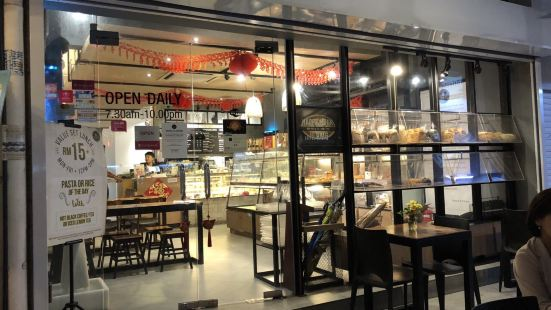 Tedboy Bakery