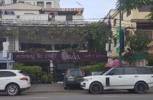 金边印尼风味咖啡餐厅