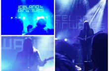 201811112,冰岛 向往自由的生活,告别音乐节