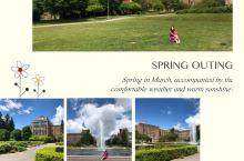 #激情一夏#水菱環球之旅の初夏的華盛頓大學