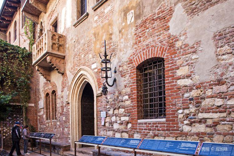 Casa di Giulietta3