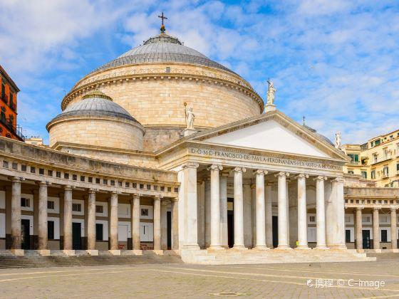 保羅聖方濟教堂