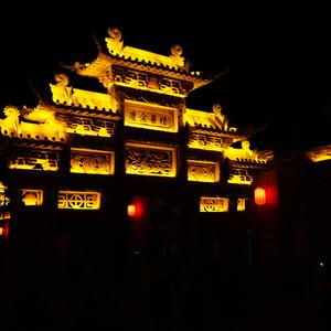 文安游记图文-黄土与苍穹之中的文安驿