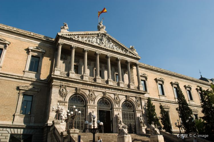 National Library of Spain3