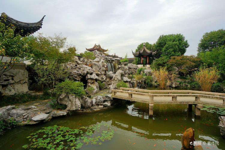 Gusong Garden4
