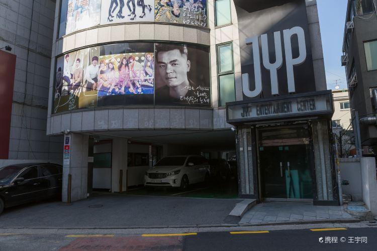 JYP엔터테인먼트2