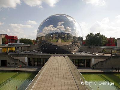 Villette park