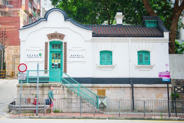 Wan Chai Post Office3
