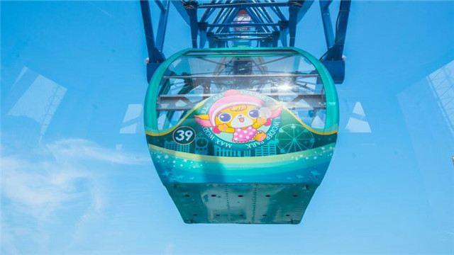 Shishi Shimao Skyscraper Ferris Wheel2