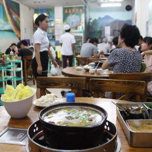 金岷坊椰子鸡餐厅(南国河西路店)旅游景点攻略图