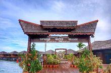 马布岛诗巴丹水上度假村(SWV)