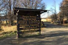 乌斯怀亚火地岛国家公园,世界尽头不得不去的地方