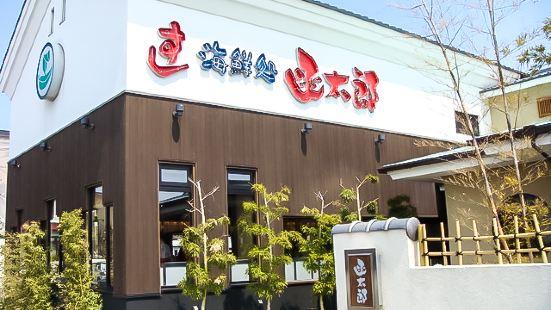 函太郎( 五稜郭公園店)