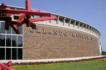 奥兰多艺术博物馆