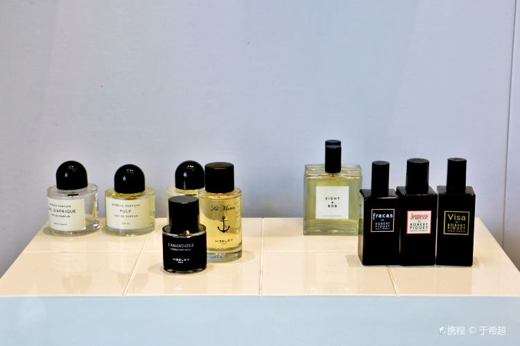 Museo del Perfume (Museum of Perfume)1