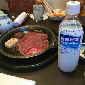 Oi Meat Restaurant旅游景点攻略图