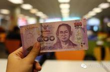 只带100元人民币出门,在泰国能买到什么?