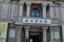 游旅顺博物馆