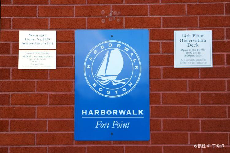 HarborWalk4
