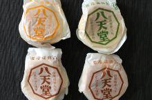 肉包子寻食记—广岛美食【八天堂】