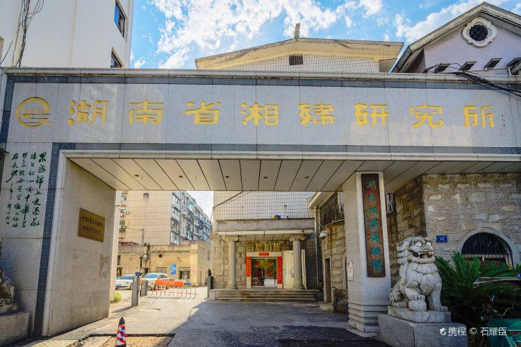 중국상슈박물관2