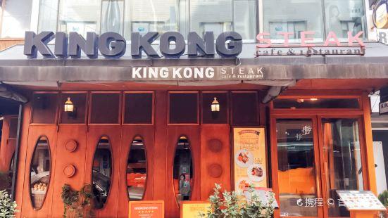 KingKong Steak