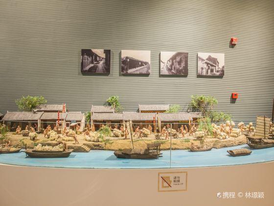 난퉁 박물관