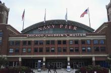 芝加哥海军码头